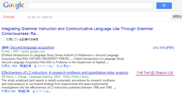 Fotos- Integrating Grammar Instruction and Communicative... - Google Scholar