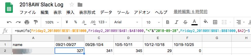 Screen Shot 2018-10-12 at 14.12.38