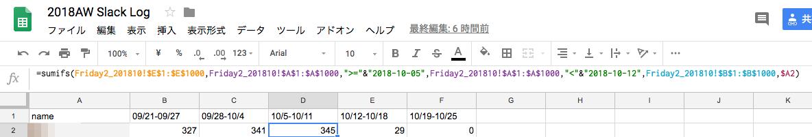 Screen Shot 2018-10-12 at 14.13.34
